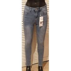 Jeans Nina (Monday)